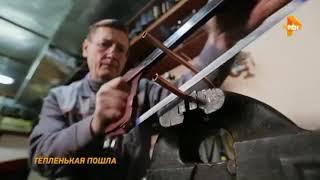 видео Делаем подогрев бачка омывателя своими руками. Чтобы ничего не замерзало