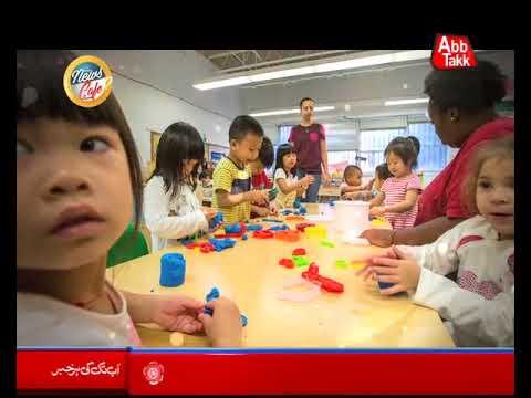 Abb Takk - News Cafe Morning Show - Episode 76 - 09 February 2018