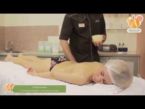Pellevé: нехирургическая подтяжка кожи - Центр