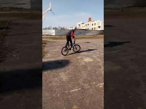 КАТАЮ  НА. BMX