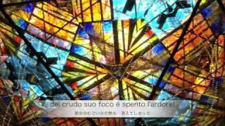 Vittoria mio core! 勝利だ、私の心よ! G.Carissimi Yoshinori.IHARA   2011