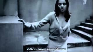Съемки клипа МакSим