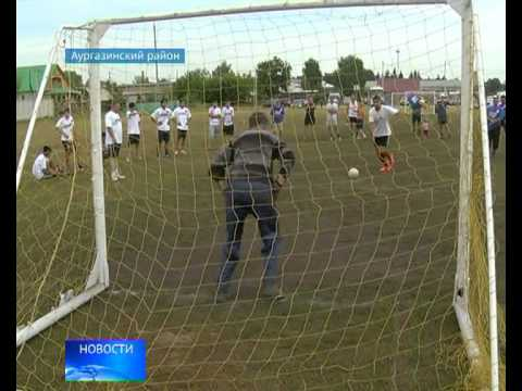 Сборная Монголии по футболу