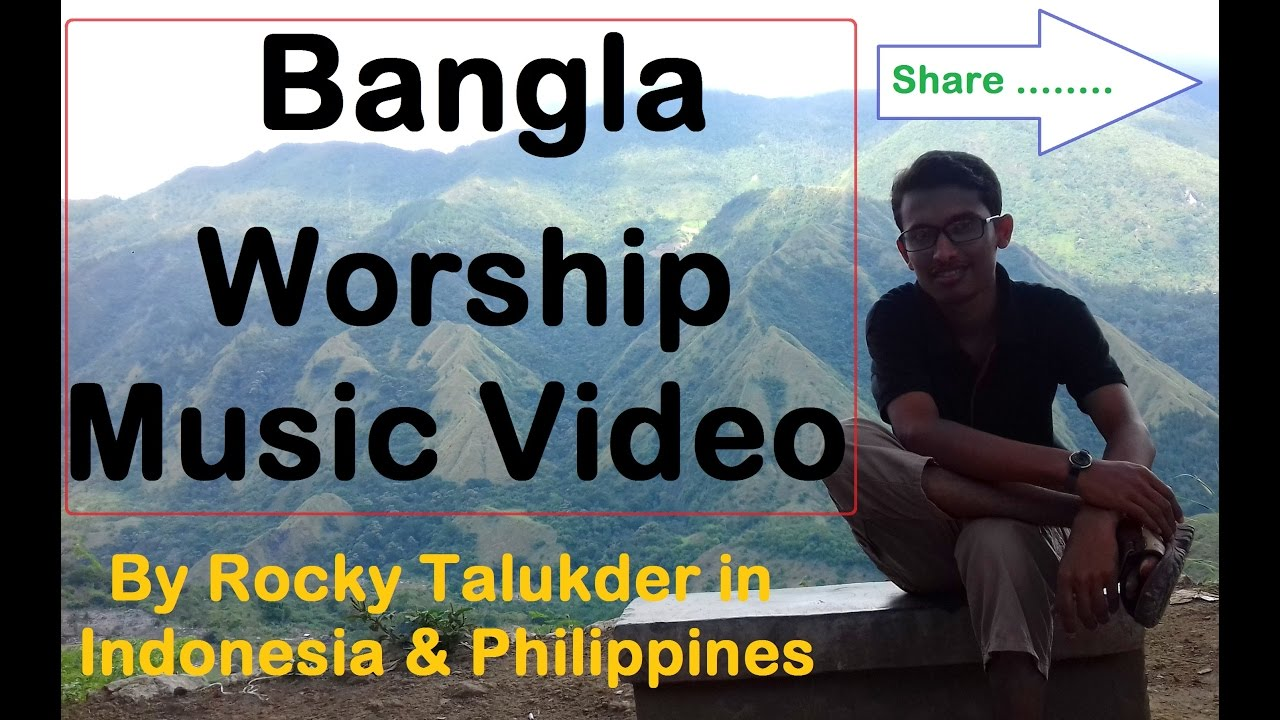 New Bangla Worship Song 2016 মহিমা  By Rocky Talukder Bengali Christian Music Video