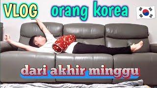 abang dae mohon coba bikin VLOG~!! ini VLOG pertama(orang Korea hari biasa~)