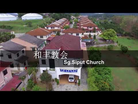 Introduction of the True Jesus Church in West Malaysia