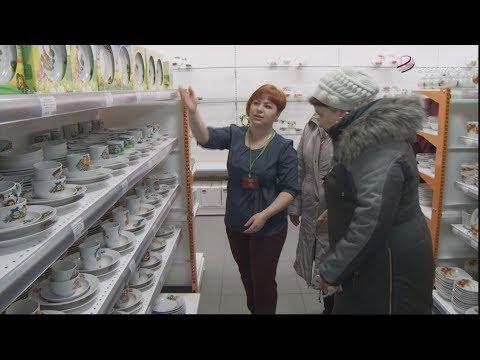 В Серпухове открылся новый магазин «Дулёвский фарфор»