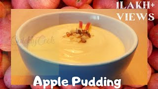 Apple pudding | Apple recipes | Easy Pudding recipes