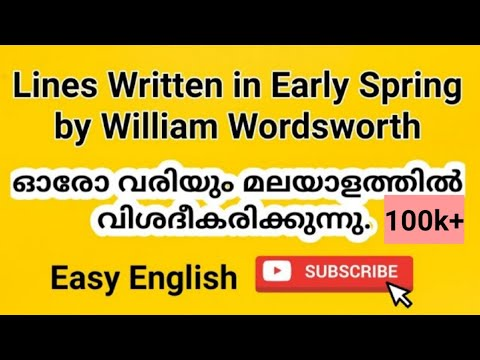SSLC English A+ Guide :Lines Written in Early Spring Malayalam  Meaning,summary, review