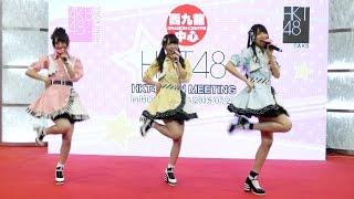 HKT48 - 植木南央、神志那結衣、渕上舞 香港握手會  - 12秒 (Short)
