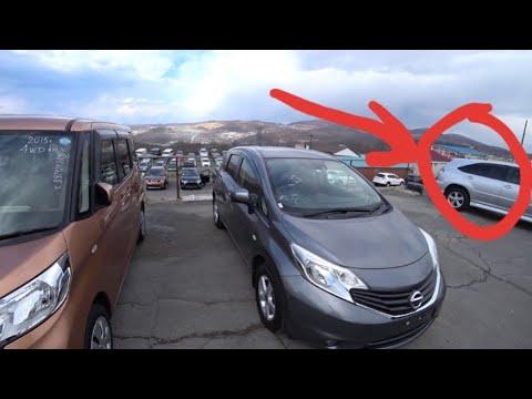 Шок! Цены упали авто Японии, Авторынок Зеленый угол Владивосток Хонда Фит Ниссан Ноут Тойота Королла