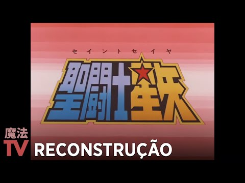 Os Cavaleiros do Zodíaco (Saint Seiya) Abertura 2 - Soldier Dream [HD]