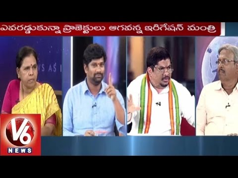 Special Debate On Farmers Compensation For Irrigation Project Land Acquisition | 7PM Discussion | V6