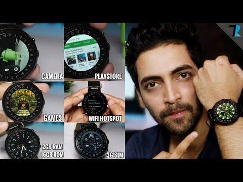 World's Cheapest 2GB Ram Smartwatch?