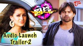 Thikka audio Launch 2 days to Go Trailer 2   Sai Dharam Tej, Larissa Bonesi, Rajendra Parsed