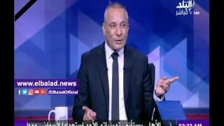 أحمد موسى: 30 ألف جنيه زيادة في سعر سيارة «BMW»  خلال 72 ساعة فقط.. فيديو