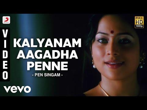 Pen Singam - Kalyanam Aagadha Penne Video | Udhay, Meera Jasmine