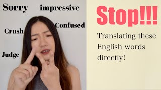 Those daily use English words don't have an equivalent in Mandarin Chinese!  - Chinese Vocabulary