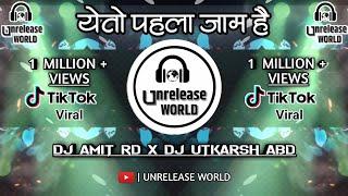 Raat Bhar Jaam Se Jaam Takrayega Gavthi Sambal Mix (Tiktok Viral) | DJ Amit RD X DJ Utkarsh Abd