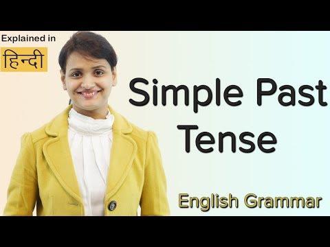 Simple Past Tense -  Basic English Grammar Lesson