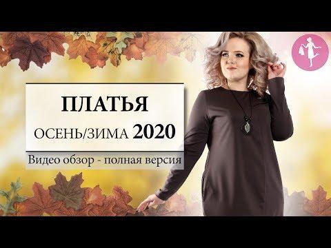 Одежда из Киргизии | Каталог Ноябрь 2019 Полная версия