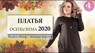 Одежда из Киргизии Каталог Ноябрь 2019 Полная версия