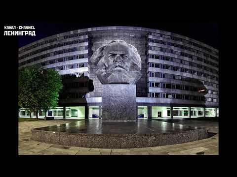 Карл Маркс -- Наёмный труд и капитал-1849 -- Аудиокнига