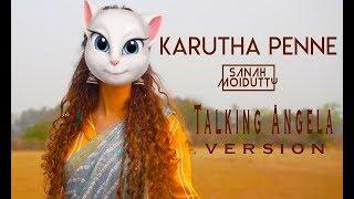 Karutha Penne (കറുത്ത പെണ്ണേ)| Tom version | Thenmavin Kombath I Sanah Moidutty
