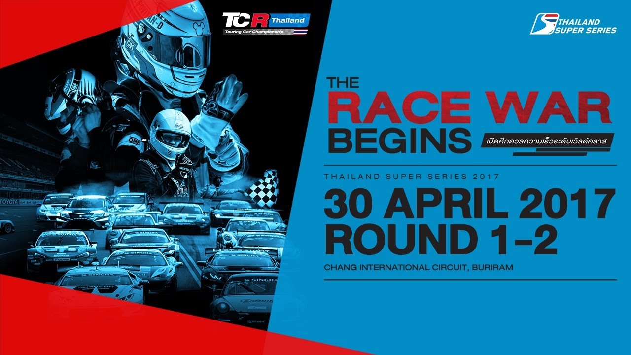 [ LIVE ] Thailand Super Series 2017 : Round 2 Chang International Circuit , Buriram 30/4/2017