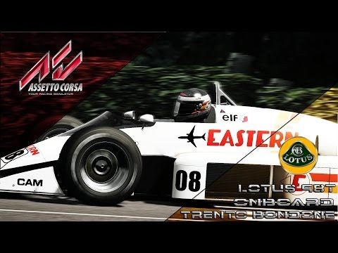 assetto corsa 1 0 0 rc trento bondone hillclimb drifting onboard camera. Black Bedroom Furniture Sets. Home Design Ideas