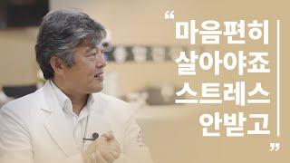 [SMS KOREA EP12] 건강검진도 이샘병원입니다…