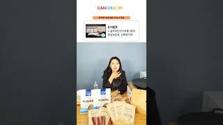캔디닷컴TV 리앤유 아귀포 라이브 영상