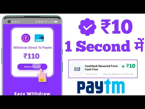 🔴 New Earning App 2021 Today ₹110 Free PayTM Cash   Make Money Online   Paytm Cash Earning Apps