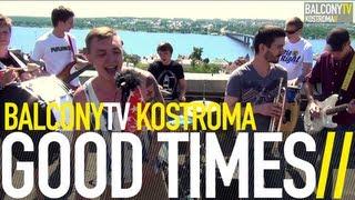 �������� ���� GOOD TIMES - СЫН ДЭ (BalconyTV) ������