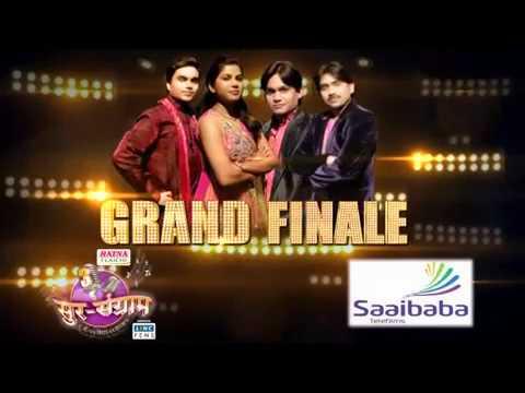 SUR SANGRAM SEASON 3 || TV REALITY SHOW || SAAIBABA TELEFILMS