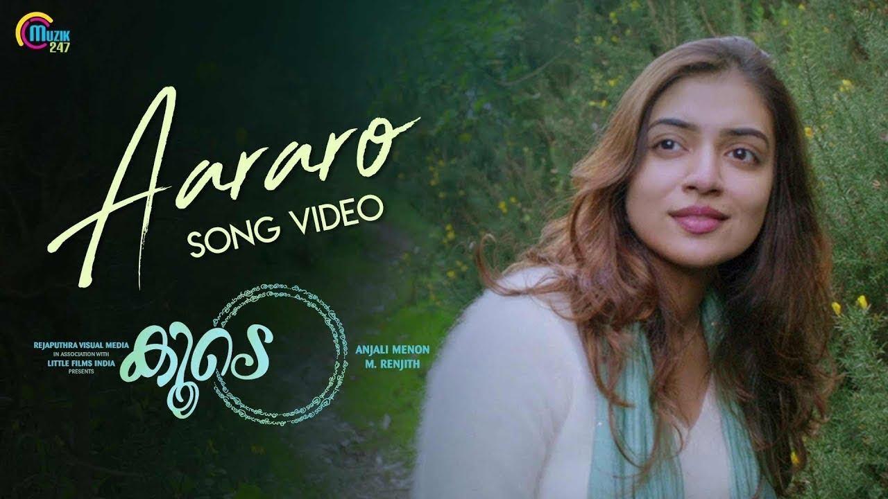 Koode -Aararo Song Review| ft Nazriya Nazim|Prithviraj Sukumaran,Parvathy|Anjali Menon|Raghu Dixit