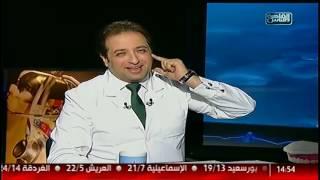 القاهرة والناس | فنيات استخدام القشرة التجميلية فى تجميل الأسنان مع دكتور شادى على حسين فى الدكتور