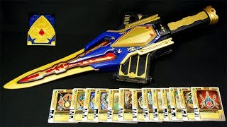 仮面ライダー 剣ブレイド 重醒剣DX キングラウザー Kamen Rider Blade DX King Rouzer