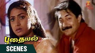 Puthaiyal Tamil Movie Scenes | Arvind Swamy teasing Sundari | Mammootty | Thamizh Padam