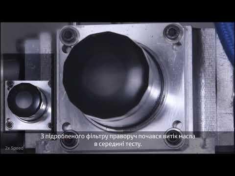 Чим відрізняються оригінальні масляні фільтри Toyota від підроблених?