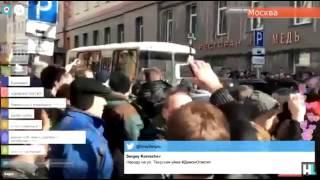Митинг в Москве, толпа на Марсовом поле, арест Навального