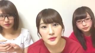 【すっぴん眼鏡配信】川上礼奈ちゃんのSHOWROOMに古賀成美&東由樹が参戦!