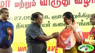 Gambar cover ஊடக சிற்பி விருது பெற்ற சுஜாதா பாபு