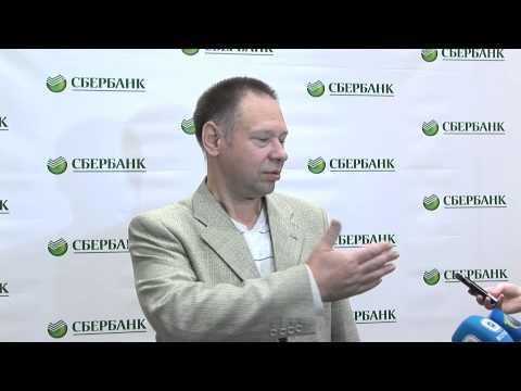 Сбербанк открыл в Н.Новгороде Многофункциональный центр предоставления госуслуг