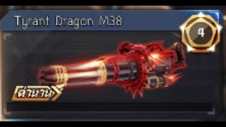 Crisis action-hack gatling gun dragon
