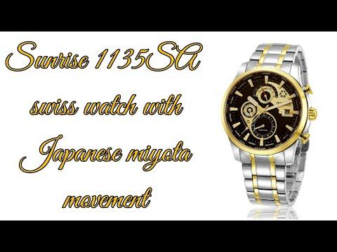 Sunrise 1135SA World Time Multifunction Swiss Watch With Japanese Miyota Movement