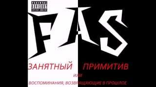 FAS - D-7 (The Wipers/Nirvana cover)