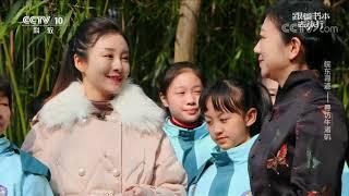 《跟着书本去旅行》 20210325 皖东寻迹——寻访牛渚矶| 课本中国 - YouTube