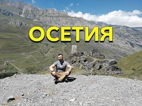 Белорус в горах
