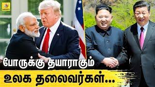 USA, India, Narendra Modi, Trump